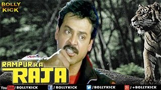 Rampur Ka Raja | Hindi Dubbed Movies 2016 Full Movie | Venkatesh | South Indian Movies Dubbed
