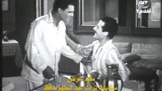 ليالي الحب - عبد الحليم حافظ , آمال فريد , عبد السلام النابلسي