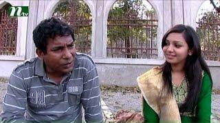 Bangla Natok Houseful (হাউস ফুল) l Episode 74 I Mithila, Mosharraf Karim, Hasan l Drama & Telefilm