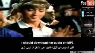 Eminem   The Real Slim Shady مترجم عربي