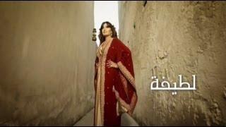 لطيفة - نارك حطب   Latifa - Narak Hatab