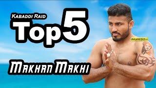 ⚫ Makhan Makhi Top 5 Raid at Kabaddi Tournament