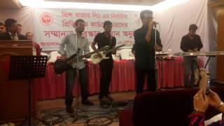 মেলায় যাইরে । পহেলা বৈশাখের  গান । adnan band concert song at ,Prince bazar mirpur 01 Dhaka 1216