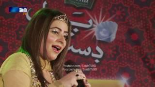 Manhun 3 3 Yar Kaya Singer  Niana Naz - Sindh TV musical show dadu - HD1080p - SindhTVHD