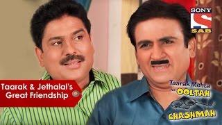 Taarak Mehta And Jethalal's Great Friendship  | Taarak Mehta Ka Oolta Chashmah