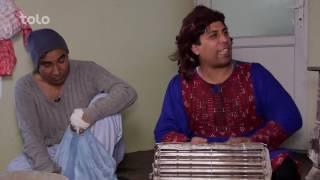 Shabake Khanda - Episode 3 - Kids Difficult Works