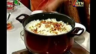 কাচ্চি বিরিয়ানি  Recipe by Meherun Nessa presented at ATN RANNA GHOR every Saturaday 11 30 AM