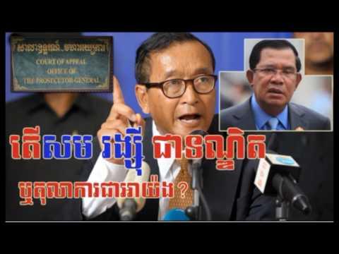 RFA Cambodia Hot News Today Khmer News Today Night 22 07 2017 Neary Khmer