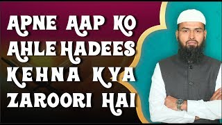 Apne Aap Ko Ahle Hadees Kehna Kya Zaroori Hai Aur Manhaj e Salaf Kise Kehte Hai By Adv. Faiz Syed