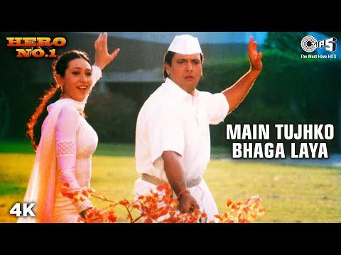 Xxx Mp4 Main Tujhko Bhaga Laya Hero No 1 Govinda Karisma Kapoor Kumar Sanu Alka Yagnik 3gp Sex