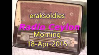 Radio Ceylon 18-04-2015~Saturday Morning~02 Purani Filmon Ka Sangeet