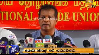 Deferant VIews about Wimal Weerawanshe`s Fasting