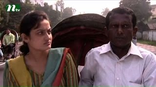 Bangla Natok Houseful l Episode 53 I Mithila, Mosharof Karim, Hasan Masud  l Drama & Telefilm