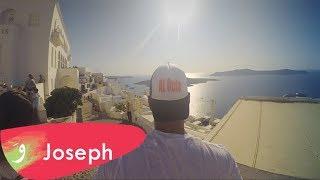 Joseph Attieh - Al Oula [Official Lyric Video] / جوزيف عطية - الاولى