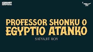 Sunday Suspense - Prof Shonku O Egyptio Atanko (Satyajit Ray)