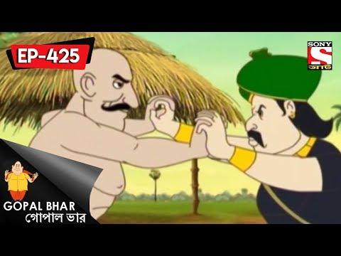 Xxx Mp4 Gopal Bhar Bangla গোপাল ভার Episode 425 Ektu Dnaran 6th August 2017 3gp Sex