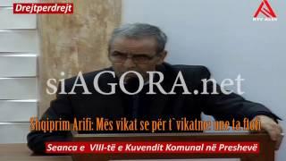 Shqiprim Arifi - Skender Destanit: Hec be mushu...