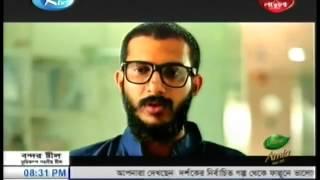 Tomay Vebe lekha ,, Tahsan Bangla New Natok 2016