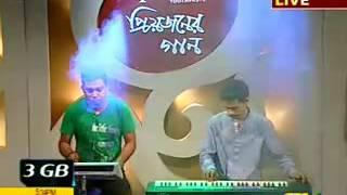o doctor/ও ডাক্তার/ Shopnil Rajib/Desh tv live2014..
