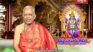 Sri Tkv Raghavan   Vishnu Sahastharanam (Episode  283   P1)