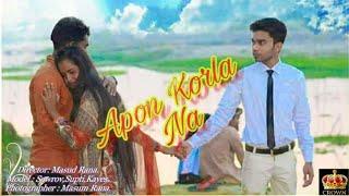 Dhora Dila Kotha Dila Apon Korla Na/Sowrov/Supti/Kayes..S.I Tutol new Music Song.