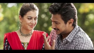 MANITHAN VIDEO SONG -  Full Video
