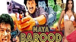 Naya Barood | South Indian Action Dubbed Movie | Upendra | Natanya Singh |Ashok |Gurukiran |