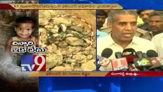 Rescue operation proves futile as Chinnari found dead - TV9