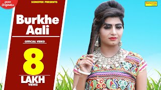 Burkhe Aali    SKY Kohli & Sonika Singh    Latest Haryanvi Song 2018 #Sonotek Cassettes