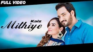 New Punjabi Songs 2016 | Mithiye | Official Video [Hd] | Lucky Shah | Latest Punjabi Songs