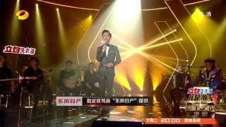我是歌手-第二季-第13期-Part2【湖南卫视官方版1080P】20140404