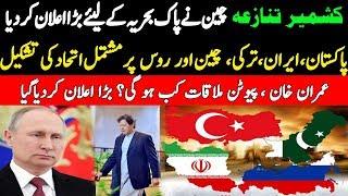 ALIF NAMA Latest Headlines   PM Imran Khan's Big Announcement on Labor's Day