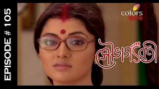 Sowbhagyabati - 6th May 2015 - সৌভাজ্ঞবতী - Full Episode