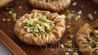 Pistachio Baklava Recipe - Heghineh Cooking Show