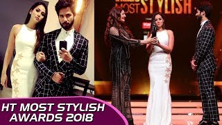 Shahid Kapoor - Mira Rajput Romantic Moments At  HT Most Stylish Awards 2018