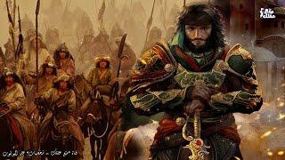 المظفر سيف الدين قطز | قاهر المغول ومنقذ الإسلام