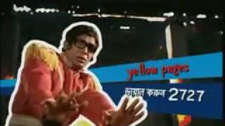 Mosharuf karim video