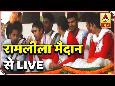 Xxx Mp4 Ram Mandir VHP Dharmsabha Begins In Delhi S Ramlila Maidan ABP News 3gp Sex
