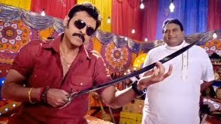 Masala Theatrical Trailer - Venkatesh, Ram, Anjali, Shazahn Padamsee, Thaman