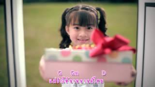 รักวันละนิด [Official Music Video] - Gail