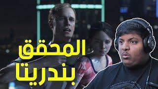 ديترويت : المحقق بندريتا ! 🤔 - عربي   Detroit Become Human