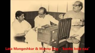 Lata Mangeshkar & Manna Dey - Sangat (1975) -