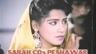 Pashto Film Nika Da Shetan Part 1