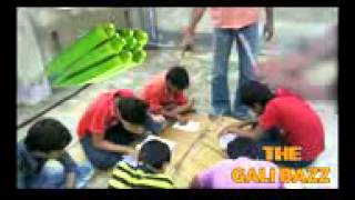 Bengali Galagali School Very Funny Must Watch