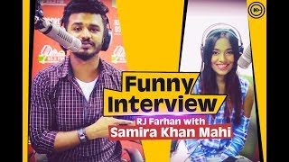 Musfiq R. Farhan with Samira Khan Mahi | Funny Interview | The RJ Farhan Show