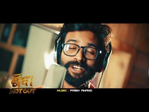 Xxx Mp4 Sukhriya Shiva Not Out Studio Making Sabisesh Amp Diptirekha Odia Movie 2017 3gp Sex