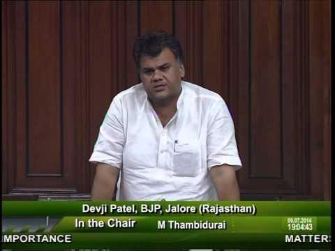 Sh. Devji Patel, MP (Jalore-Sirohi, Rajasthan) Lok Sabha Speech on 07.07.2014