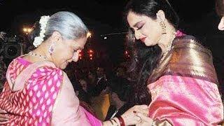 Amitabh & Jaya Bachchan FInally Acknowledges Rekha In Public