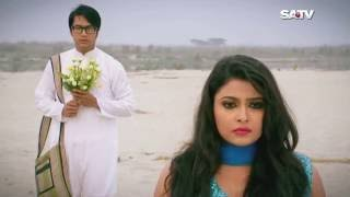 SATV serial