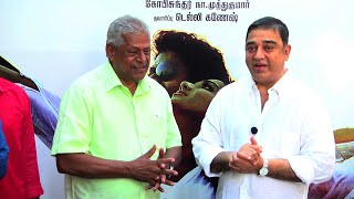 Kamal Haasan Speech at Ennul Aayiram Audio Launch | Maha, Delhi Ganesh | Gopi Sundar